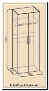 шкаф для одежды 1 AURUM