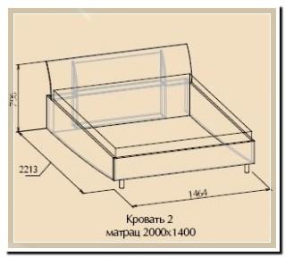 Кровать 2 AURUM