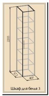 Шкаф для белья 2 AURUM