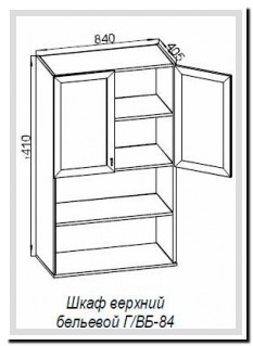 Г/ВБ-84 шкаф верхний