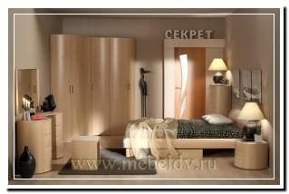 """спальня """"Секрет"""""""