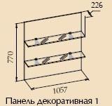 Панель декоративная 1  AURUM