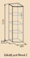 AURUM Шкаф для белья 2