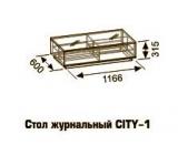 CITY Стол журнальный 1