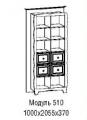 Парус 510 шкаф