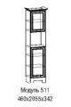 Парус 511 шкаф (без карниза)