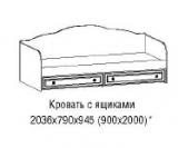 Парус-кровать 1-сп с ящиками *900