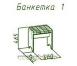 Милана Банкетка 1