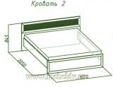 Милана Кровать 2