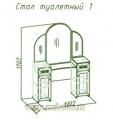 Милана Стол туалетный 1