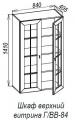 Шкаф верхний витрина Г/ВВ-84
